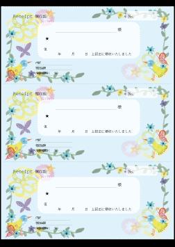 領収 書 テンプレート pdf 無料